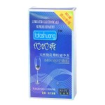 Natural Latex Lubricated Condoms - Specially Used in Hotel (12-Pack)