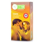 Double Butterfly Extra Lubricated Ultra-Thin Premium Condoms (10-Piece Pack)
