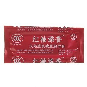 Comfort Plus Natural Latex Condom (10-Pack)