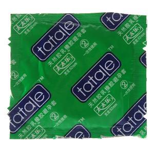Natural Confort Natural Latex Condoms (10-Pack)