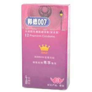 Bond007 Ultra-Thin 0.05mm Ribbed Natural Latex Condom (Banana Scent / 12-Pack)