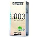Okamoto 003 Platinum Ultra-Thin Premium Condoms (10-Piece Pack)