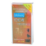 Natural Latex Lubricated Condoms - Specially Used for Lovers (10-Pack)