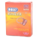 Bond007 Ultra-Thin 0.05mm Natural Latex Condom + Vibration Ring Set (2 x L154)