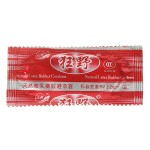 Wild Natural Latex Condoms (50-Pack)