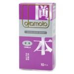 Okamoto Vanilla Natural Latex Premium Condoms - Pink (10-Piece Pack)