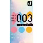 Okamoto 003 0.03mm latex 3 Color Assortment condom (Japan Import) 12 pcs